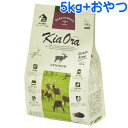 レッドハート キアオラ ドッグフード ベニソン 5kg