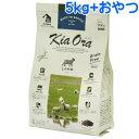 レッドハート キアオラ ドッグフード ラム 5kg 【賞味期限:2020年7月26日】