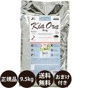 レッドハート キアオラ ドッグフード ラム&サーモン 9.5kg 【おまけ付き/賞味期限:2021年6月24日】