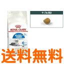 ロイヤルカナン FHN インドア7+ 3.5kg 【送料無料】