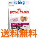 ロイヤルカナン インドアライフシニア 3.5kg 【送料無料】