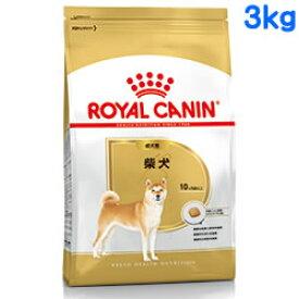 ロイヤルカナン 柴犬 成犬用 3kg