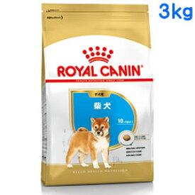 ロイヤルカナン 柴犬 子犬用 3kg