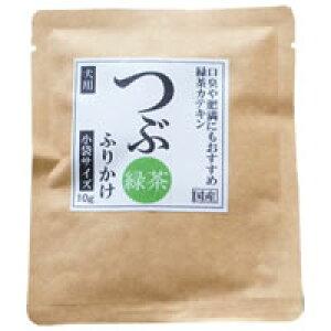 サンユー つぶふりかけ 緑茶 10g×10袋