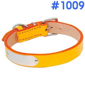 瀬川製作所 鋲なし一枚皮首輪 #1009