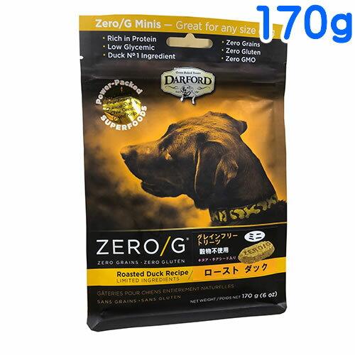 ZERO/G ローストダックレシピ ダルフォードオーブンベイクドビスケット 170g 【Biペットランド / ゼロジー】