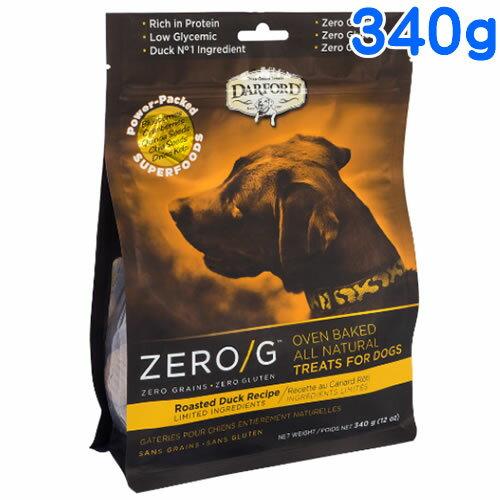 ZERO/G ローストダックレシピ ダルフォードオーブンベイクドビスケット 340g 【Biペットランド / ゼロジー】
