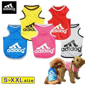 【マラソン特価!】新色登場 adidog / アディドッグ /メッシュ タンクトップ 犬 犬服 ドッグウェア  サイズS/M/L/XL/XXL 5COLORS