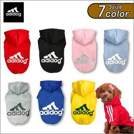 犬服 PETFiND 送料無料 adidog アディドッグ 犬用 パーカー 犬服 ドッグウェア 7カラー5サイズ