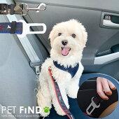 犬用品  ペット用シートベルト 車用リード 安全ベルト シートベルト用リード 引っ張り飛び出し防止 ドライブ