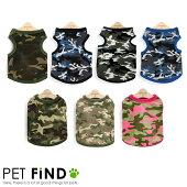 ミリタリーシャツ 春 夏 犬用 タンクトップ 犬 犬服 ドッグウェア サイズ XS S M L 7タイプ