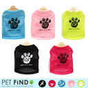 犬服 PETFiND 春 夏 犬用 パウ メッシュタンクトップ 犬 犬服 ドッグウェア 4サイズ XS/S/M/L 5カラー