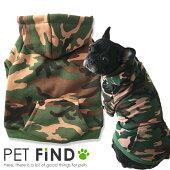 大人気!迷彩柄パーカーオールシーズンタイプ犬 服 ペット服 ドッグウェア PET FiND 6サイズ