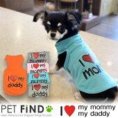 ILOVEMYMOMMY&DADDY春夏犬用タンクトップ犬犬服ドッグウェアサイズXS/S/M/L/XL/XXL3COLORS