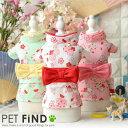 犬服 PETFiND 花柄の浴衣 浴衣・着物 七夕・お祭り・花火大会 犬服 犬の服 猫の服 本格的 半襟つきリボン浴衣