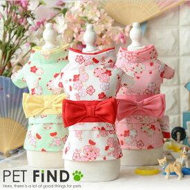 犬服 PETFiND 送料無料 花柄の浴衣 浴衣・着物 七夕・お祭り・花火大会 犬服 犬の服 猫の服 本格的 半襟つきリボン浴衣