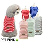 犬 服 犬の服 春夏服 のびのびボーダータンクトップ 伸縮性 コットン 綿