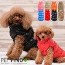 【10%ポイントバック】犬服 ブランド かわいい 小型犬 防寒 PETFiND ドッグウェア ペット服 犬 服 秋冬 超あったか裏…