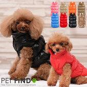 犬服  PETFiND 送料無料 ドッグウェア ペット服 犬 服 秋冬 PET FiND 超あったか裏ボア シャーリング ダウン風ベスト  マルチカラー 7色