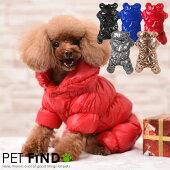 犬服  PETFiND 送料無料 犬 服 秋冬 PET FiND 防寒 防風 あったか裏ボア ダウン風つなぎ 前ボタン