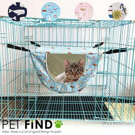 ペット用 猫 小動物 秋 冬 箱型 ハンモック 4タイプ フック 子猫 キャットハンモック
