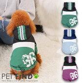 犬服  PETFiND 犬 服 秋冬 犬の服  小型犬 中型犬  86ブルゾンジャンパー 裏ボア ストライプ リード穴  S-2XL