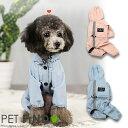 犬服 ブランド かわいい PETFiND 犬 犬の服 つなぎレインコート リード穴 散歩 フード 防水 雨 前ボタン 反射生地