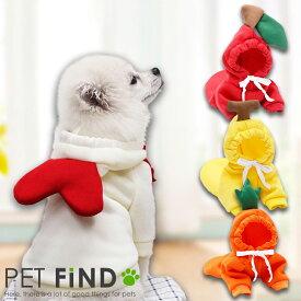 犬服 ブランド かわいい PETFiND 犬 犬の服 秋冬 コスプレパーカー りんご バナナ ニンジン にわとり