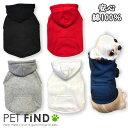 犬服 PETFiND  PET FiNDブランド 愛犬安心の綿100% 高品質シンプル無地パーカー犬 服 ペット服 ドッグウェア 新…