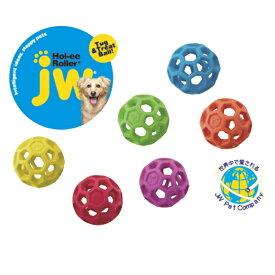 犬のおもちゃ PLATZ JW ベイビー ホーリーローラーボール 超小型犬のためにベイビーサイズになって新登場