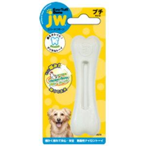 犬のおもちゃ PLATZ JW エバータフボーン チキンフレーバー プチ 硬くて丈夫な無毒性ナイロン製 フレーバー付きデンタルトーイ