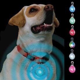 【マラソン特価!】犬のお散歩用 PLATZ NI ナイトアイズ スポットリット LEDライト内蔵 ステンレスクリップ付き