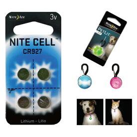 犬のお散歩用 PLATZ NI ナイトアイズ ペットリット 交換用リチウム電池CR927 4P