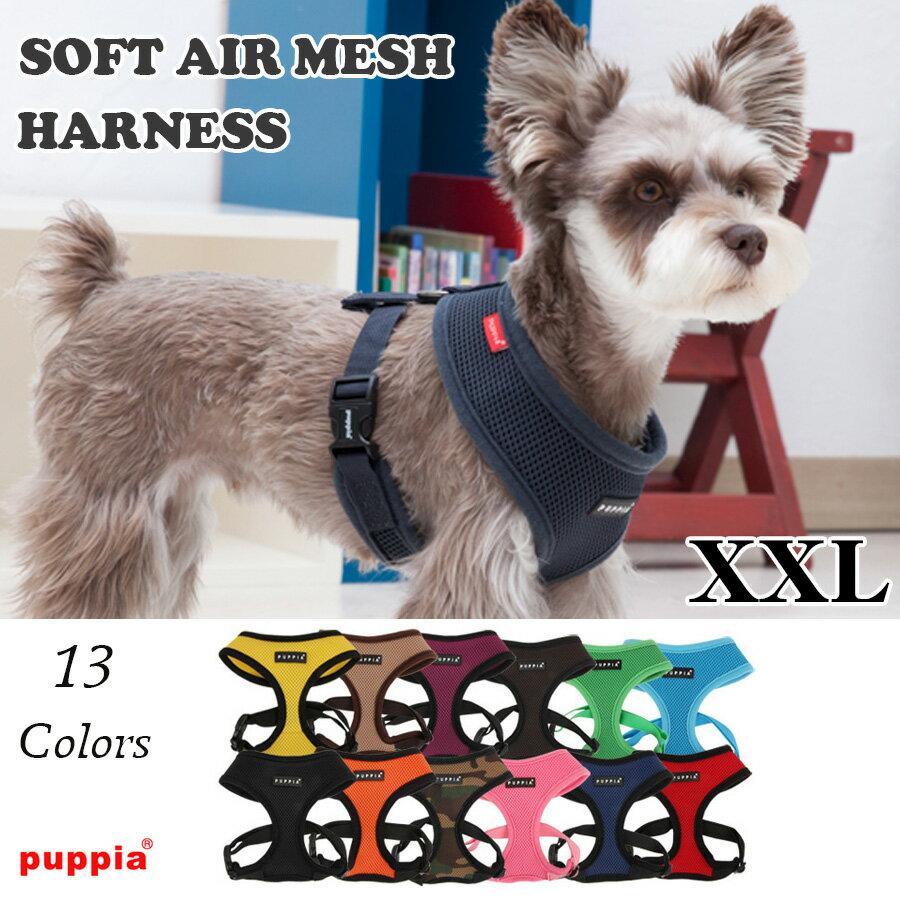 puppia正規販売店 pdcf-ac30胴輪 ソフトメッシュハーネス サイズ XXL 大型犬