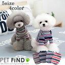 犬服 PETFiND 送料無料 犬 冬服 犬 服 犬の服 チーペット ボーダーカットソー 5サイズ 4カラー