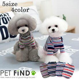 犬服 PETFiND 限界値下げ 犬 冬服 犬 服 犬の服 チーペット ボーダーカットソー 5サイズ 4カラー 返品交換不可