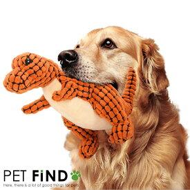 恐竜 おもちゃ 犬のおもちゃ DOG TOY 犬 音が鳴るおもちゃ ストレス解消 話題のおもちゃ 鳴き笛 即納