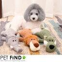 犬のおもちゃ DOG TOY どうぶつトーイ 音の出るおもちゃ 鳴き袋入り ペット用品 犬用定形外発送定形外発送