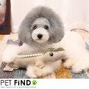 犬のおもちゃ DOG TOY ワニトーイ 音の出るおもちゃ 鳴き袋入り ペット用品 犬用