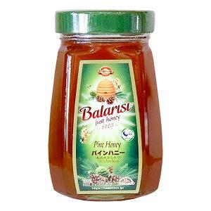 バルアルス 天然松の木はちみつ パインハニー 460g トルコ産 松の木蜂蜜 ハチミツ 蜂蜜 甘露蜜 甘露蜂蜜 Pine Honey