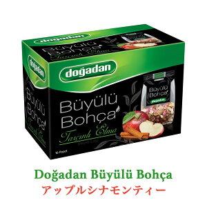 【dogadan(ドアダン)】【Buyulu Bohca】アップルシナモンティー ティーバッグ【アップルティー】【エルマチャイ】