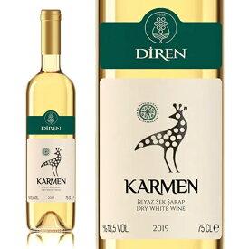 トルコワイン ディレン カルメン 2019 白ワイン 750ml トルコ産 Turkish Wine Diren Karmen White Wine 2019