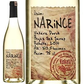 トルコワイン ヴィンカラ ドルク ナリンジェ 白ワイン 750ml Turkish Wine Vinkara Doruk Narince White Wine トルコ産