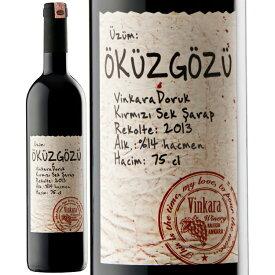 トルコワイン ヴィンカラ ドルク オキュズギョズ 赤ワイン 750ml Turkish Wine Vinkara Doruk Okuzgozu Red Wine トルコ産