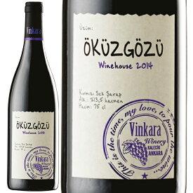 トルコワイン ヴィンカラ ワインハウス オキュズギョズ 2015 赤ワイン 750ml Turkish Wine Vinkara Winehouse Okuzgozu Red Wine 2015 トルコ産