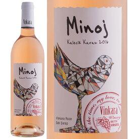 トルコワイン ヴィンカラ ミノージュ 2018 ロゼワイン 750ml Turkish Wine Vinkara Minoj Kalecik Karasi Rose Wine 2018 トルコ産