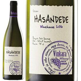 トルコワイン ヴィンカラ ワインハウス ハサンデデ 2017 白ワイン 750ml Turkish Wine Vinkara Winehouse Hasandede White Wine 2017 トルコ産