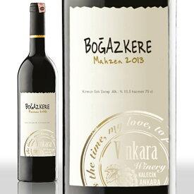 トルコワイン ヴィンカラ マフゼン ボアズケレ 赤ワイン 750ml Turkish Wine Vinkara Mahzen Bogazkere Red Wine トルコ産
