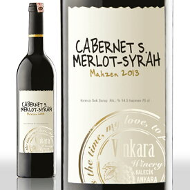 トルコワイン ヴィンカラ マフゼン カベルネ・ソーヴィニヨン・メルロー・シラー 赤ワイン 750ml Turkish Wine Vinkara Mahzen Bogazkere Red Wine トルコ産