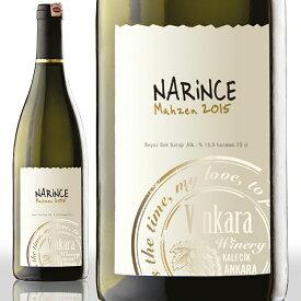 トルコワイン ヴィンカラ マフゼン ナリンジェ 白ワイン 750ml Turkish Wine Vinkara Mahzen Narince White Wine トルコ産